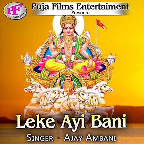 Ajay Ambani