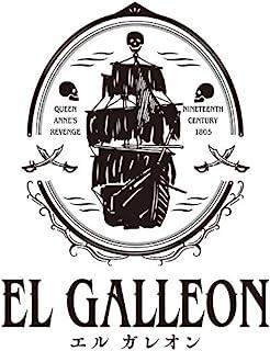 音楽朗読劇READING HIGH第4回公演『El Galleon~エルガレオン~』 [Blu-ray]