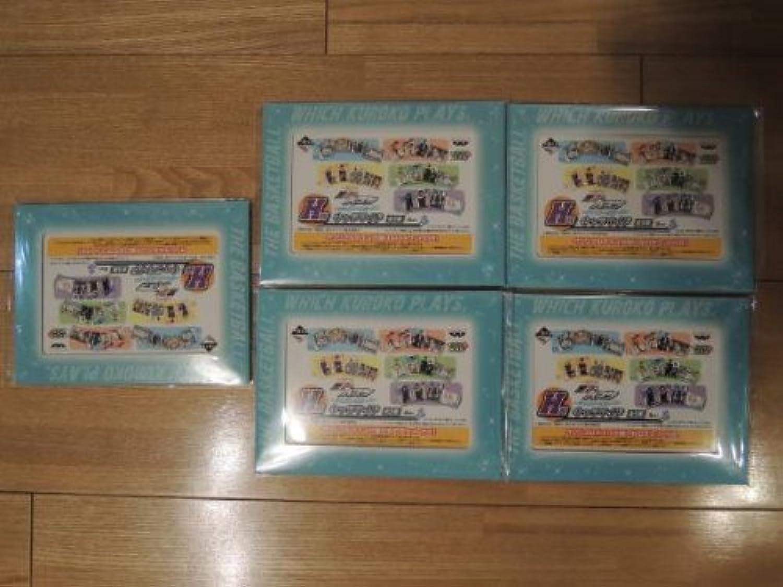 Basketball  shiny color  H Award amide character of lottery Kuroko most all set of 5 (japan import)