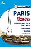 Paris Tourism Map (Michelin City Map)