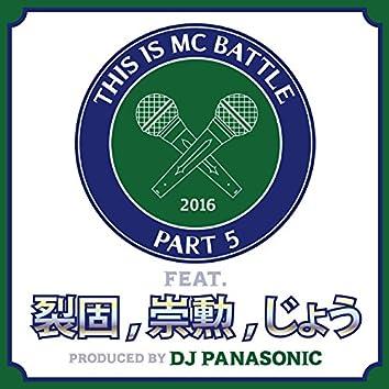 THIS IS MC BATTLE PT. 5