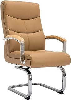 足は耐久性と安定した基盤コンピュータオフィスチェア、ボウレザー回転シートフェイクレザー人間工学エグゼクティブチェアデスクチェアハイバック大座席ボウスチール barir (Color : Beige, Size : Cowhide)