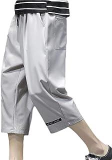 Men's Workout Gym Shorts 3/4 Capri Pants Pockets Hiking Running Short