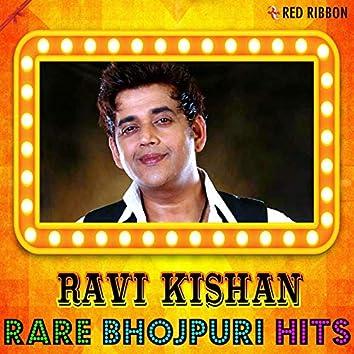 Ravi Kishan- Rare Bhojpuri Hits