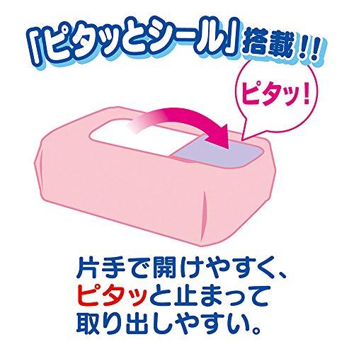 【おしりふき】ムーニーやわらか厚手こすらずするりんっ詰替480枚(60枚×8)