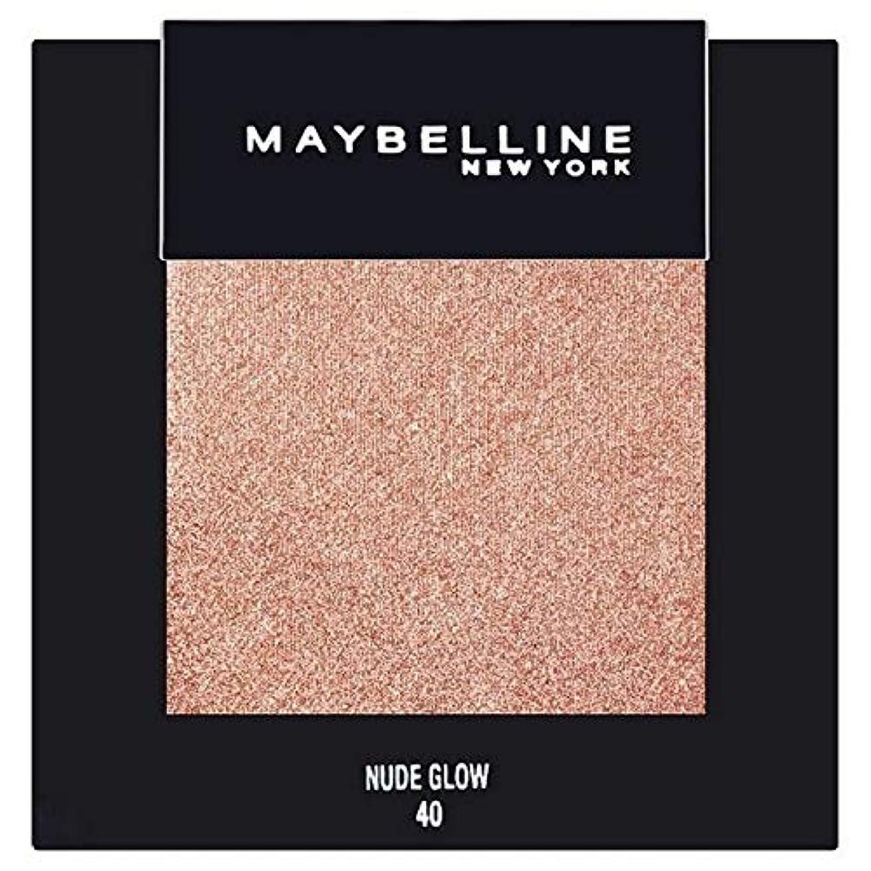 中庭原始的な追い出す[Maybelline ] メイベリンカラーショーシングルアイシャドウ40ヌードグロー - Maybelline Color Show Single Eyeshadow 40 Nude Glow [並行輸入品]