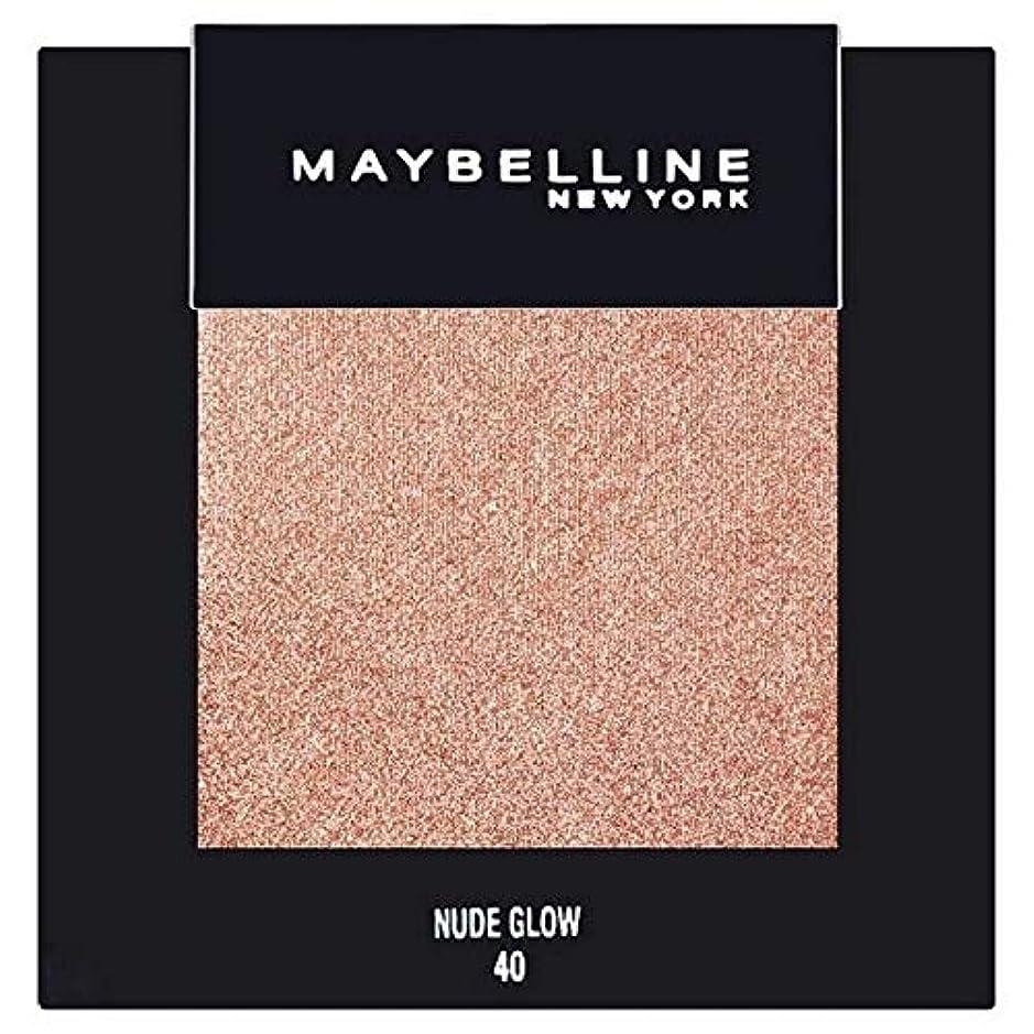 殺人質素な蒸留する[Maybelline ] メイベリンカラーショーシングルアイシャドウ40ヌードグロー - Maybelline Color Show Single Eyeshadow 40 Nude Glow [並行輸入品]