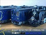 JR東日本「SL銀河」C58-239型蒸気機関車+キハ141系700番台気動車 5両セット 細密加工・塗装変更品 KATO GM