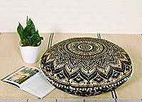 Matériau : la housse de coussin Mandala est fabriquée en tissu 100 % coton, sérigraphiée, offrant un look élégant et une douceur soyeuse au toucher. Plus léger, confortable, doux pour la peau et durable. Cette toute nouvelle œuvre d'art transformera ...