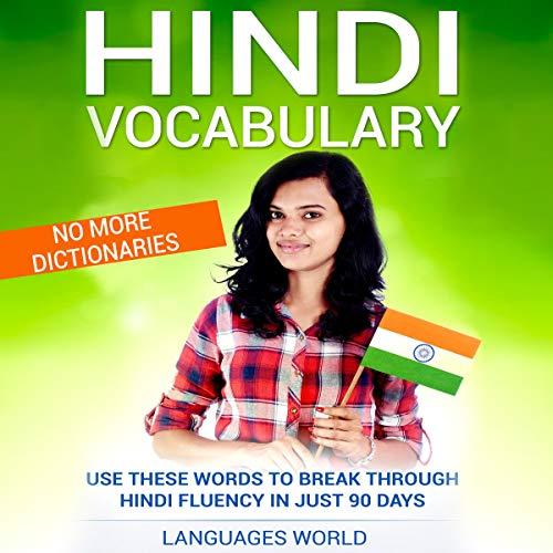 Hindi Vocabulary cover art