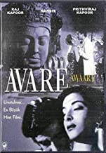 Avare (Awara)