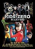 KIDS=ZERO キッズ=ゼロ[DVD]