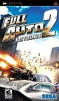 Full Auto 2: Battlelines (輸入版:北米)