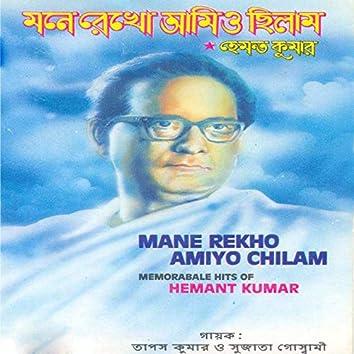 Mane Rekho Amiyo Chilam