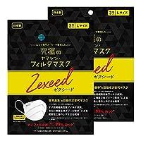 2個セット YAMASHIN 究極のヤマシンフイルタマスクゼクシード Lサイズ 3枚入 日本製
