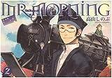 Mr.Morning 2 (IDコミックス ZERO-SUMコミックス)