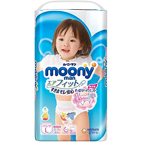 Japanische Windeln Moony PL girl (9-14 kg.) NEW//Japanese diapers nappies - Moony PL girl (9-14 kg.) NEW//Японские подгузники Moony PL girl (9-14 kg.) NEW