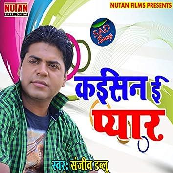 Kaeesan Ee Pyar - Single