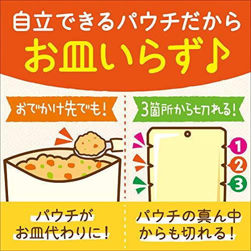 森永大満足ごはんおすすめ!お肉・お魚メニュー4食セット(9ヵ月)【国産野菜100%】