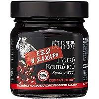 To Filema Tis Lelas Fruta en Almíbar Hecho a mano - Cereza sin azúcares añadidos Paquete de 2 X 240 g