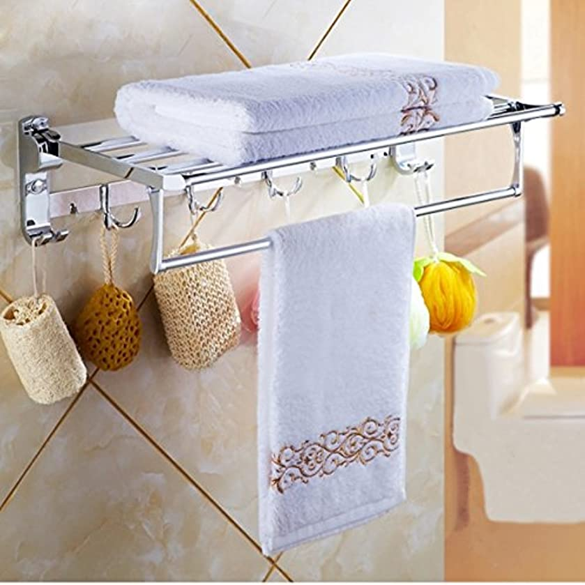 CLG-FLY Bathroom Folding Towel Rack, Stainless Steel Belt, Towel Rack 6025,Making Your Bathroom Neat