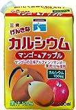 三育フーズ げんきなカルシウム マンゴー&アップル 紙パック 200ml