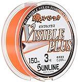 サンライン(SUNLINE) ナイロンライン 磯スペシャル ビジブルプラス HG 150m 2号 パッションオレンジ