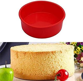 قوالب الكعك - قالب دائري كبير من السيليكون لاعداد الكعك والمافن والبيتزا والمعجنات والمخبوزات، ادوات لاعداد المخبوزات بشكل...