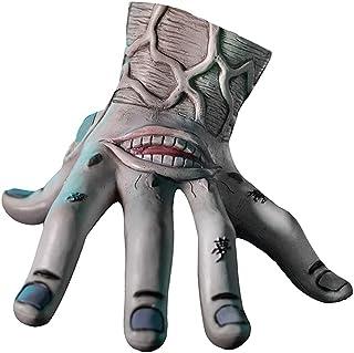 Cosplayrim 鬼滅の刃 魘夢 えんむ 下弦の壱 手 お眠りィィ 手袋 コスプレ小物 道具 コレクション ラテックス製