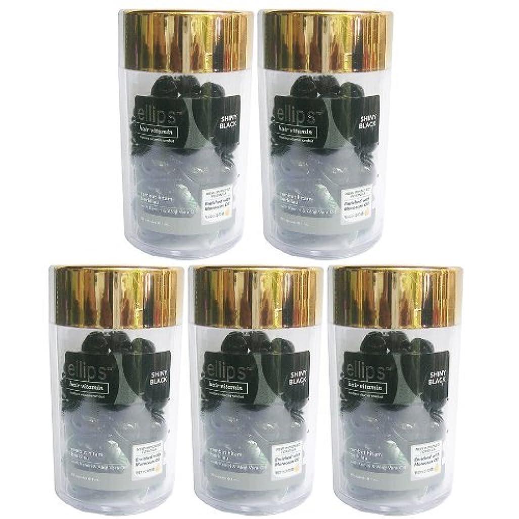 美人盟主サイドボードEllips(エリプス)ヘアビタミン(50粒入)5個セット [並行輸入品][海外直送品] ブラック