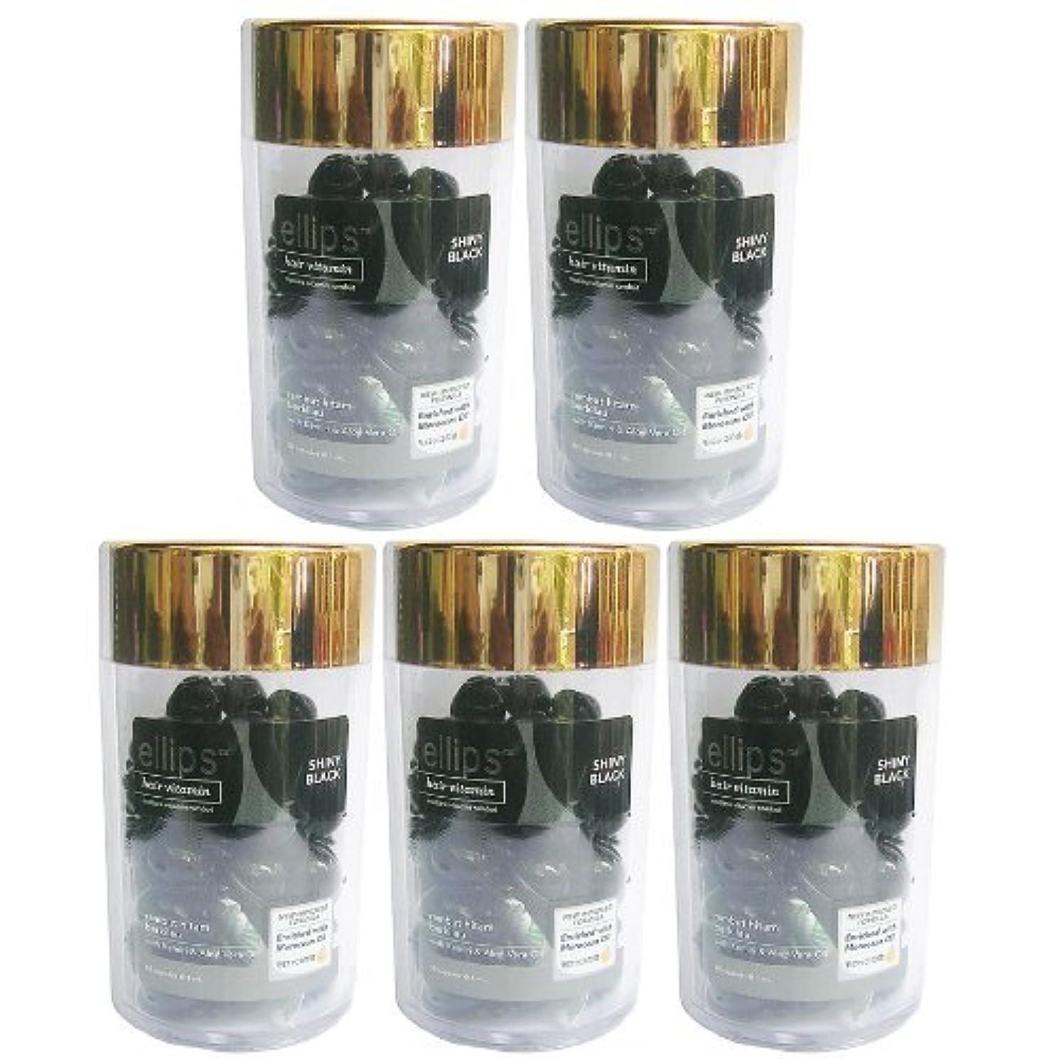 敬な印象的イタリアのエリップスellipsヘアビタミン洗い流さないヘアトリートメント50粒入ボトル5本組(海外直送品)(並行輸入品) (黒5本)