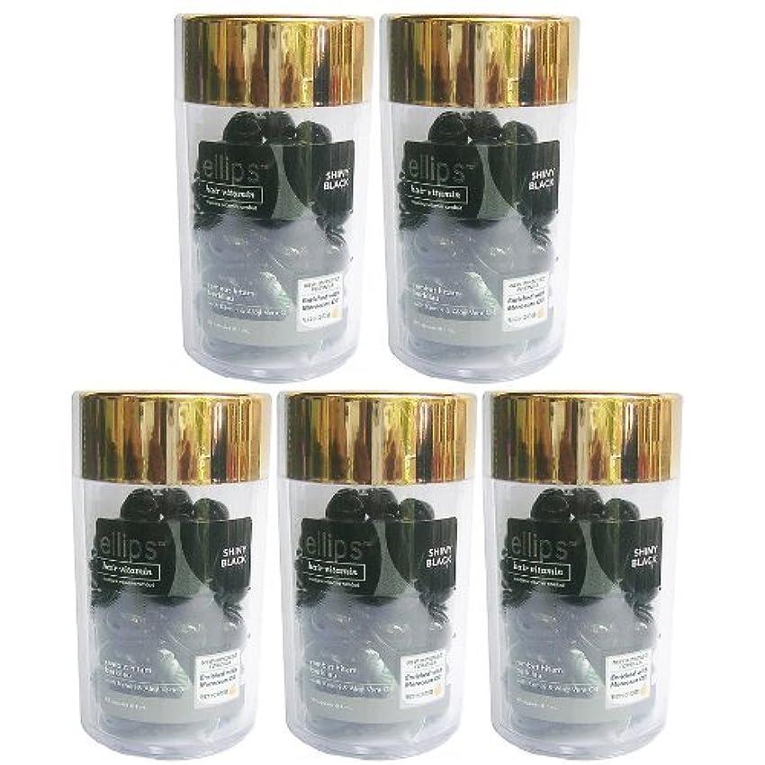 満州関連する自発エリップスellipsヘアビタミン洗い流さないヘアトリートメント50粒入ボトル5本組(海外直送品)(並行輸入品) (黒5本)