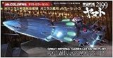 GSI Creos großen Gamirasu Reich Coleoptera Flotte Gamirasu Schiff fur Farb Set 3 -