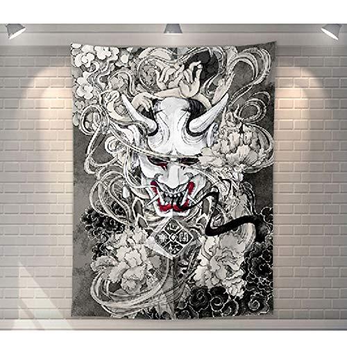 Hannya - Tatuaje decorativo para pared, diseño de máscara de Hannya, color rojo japonés 59*51in estampado 7