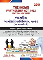 Indian Partnership Act, 1932 with Rules - In Gujarati English