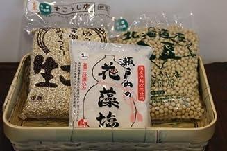 有機素材使用 手作り 玄 米味噌キット 約5キロ出来上がり 【容器なし】