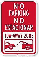 このエリアでは禁煙、食事禁止、飲酒禁止、安全標識、スズ金属標識、道路標識、屋外装飾標識