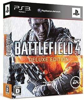【Amazon.co.jp限定】バトルフィールド 4 Deluxe Edition(メタルパック&バトルパック×3 DLC &China Rising拡張パックDLC+「PS4 DL版を1,000円で買えるクーポン」同梱) - PS3