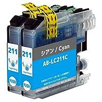 【Angelshop】Brother(ブラザー) 互換インクカートリッジ LC211C シアン2本セット 残量表示機能付 ICチップあり【安心の1年保証】