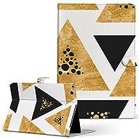 igcase KYT33 Qua tab QZ10 キュアタブ quatabqz10 手帳型 タブレットケース カバー レザー フリップ ダイアリー 二つ折り 革 直接貼り付けタイプ 014852 模様 三角 幾何学
