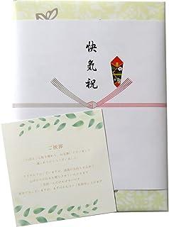 快気祝い(快気内祝い)専用カタログギフト PREMIUM CHOICE [ お渡し用紙袋付 ] (AOOコース)