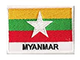 Patch Flagge Myanmar Birma (NEU)
