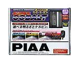 PIAA ヘッドライト/フォグライト用 HIDバルブ_ハーネスキット H8/H11 5900~8000K(調光対応) スーパーコバルトシリーズ 2個入 日本製 輸入車対応可 ※車検対応 安心のメーカー保証1年付 HH98S