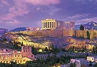 1053ピース ジグソーパズル アテネのアクロポリス2 ギリシャ スーパースモールピース (26x38cm)