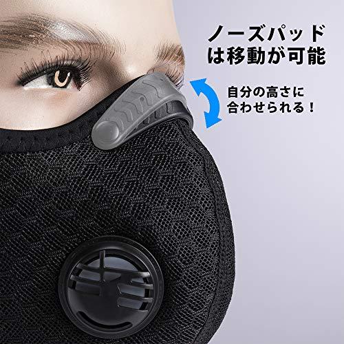 ROCKBROS(ロックブロス)『プロテクションマスク(LF2014-1)』