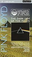 Pink Floyd: Classic Albums [DVD]