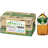 【Amazon限定ブランド】 [トクホ] 宅配カテキン ヘルシア緑茶 1050ml ×12本