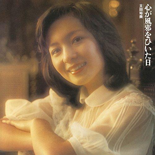 Kokoro Ga Kaze Wo Hiita Hi (Limited) [Disco de Vinil]