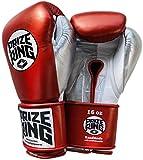 PRIZE RING/プライズリング 本革製ボクシンググローブ Pro-Training 16oz シャインレッド