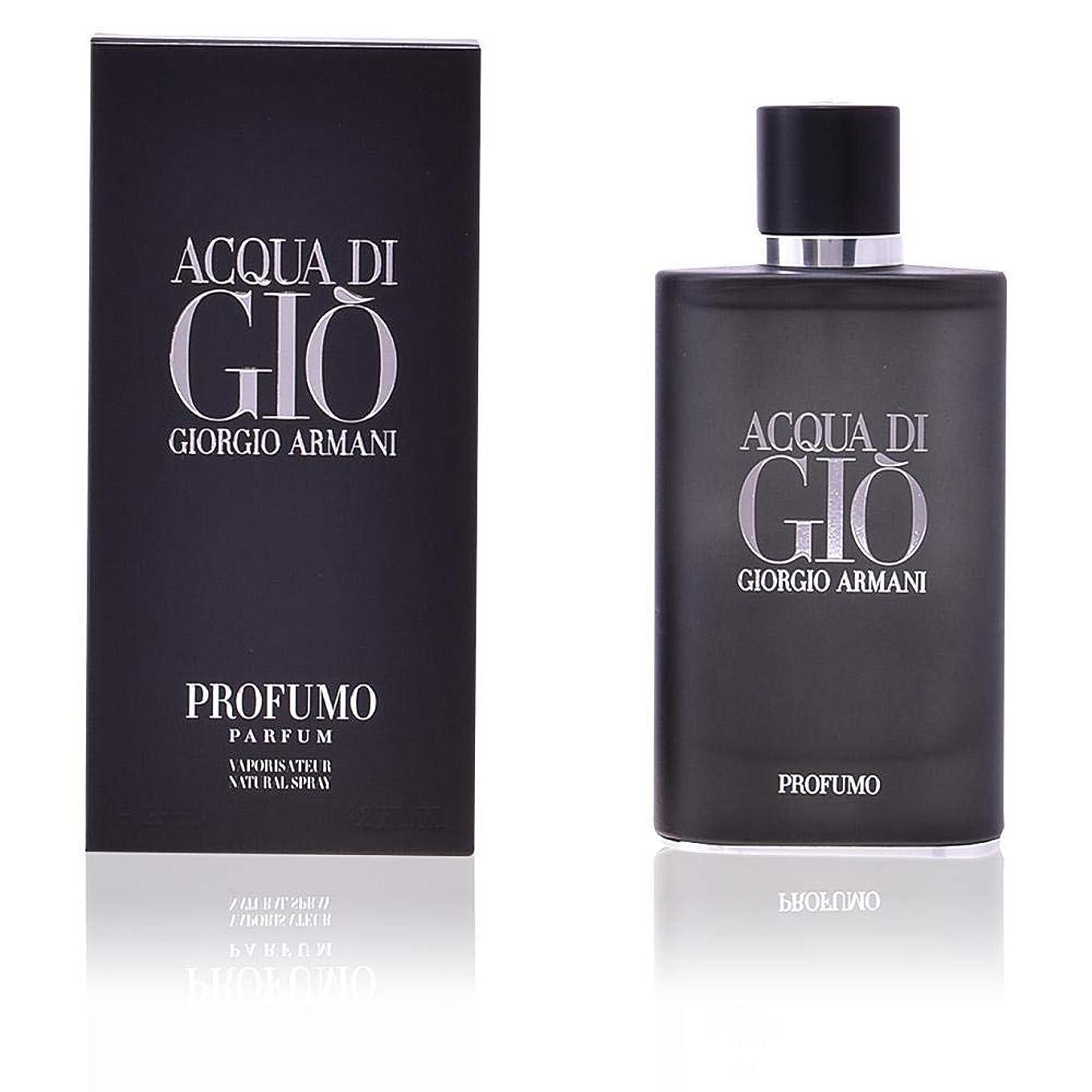 放棄顎人口ジョルジオアルマーニ Acqua Di Gio Profumo Parfum Spray 75ml [海外直送品]